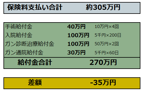 2015-12-20_14h24_53