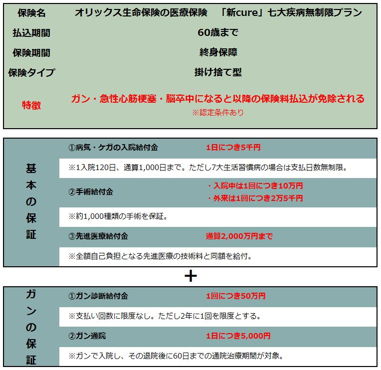 2015-12-20_14h37_16