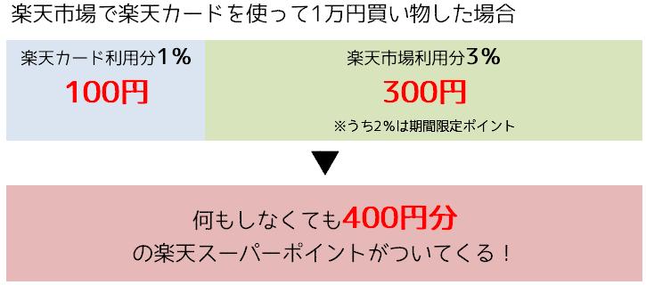 2016-09-19_17h59_57