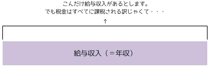 2016-07-08_18h58_21