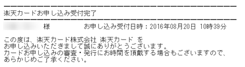 2016-08-26_20h36_00