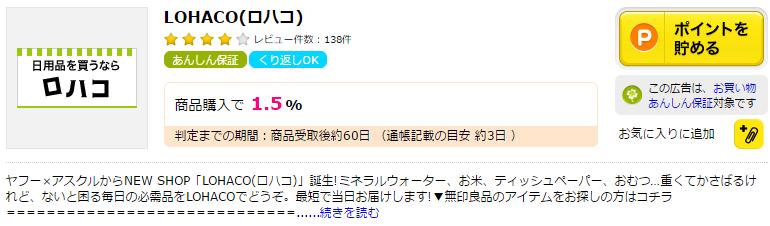 2016-09-18_09h30_57