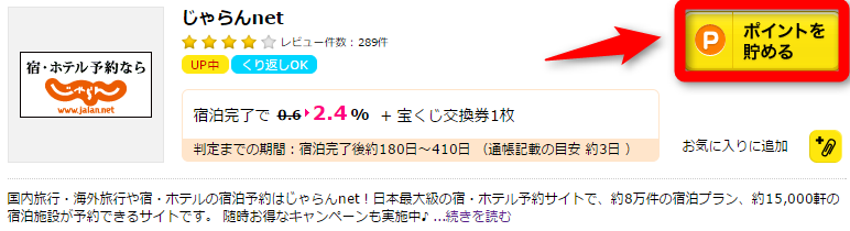 2016-09-18_11h15_26