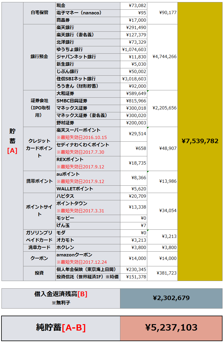 2016-10-01_17h07_59